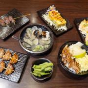【新北三重】鏊屋串燒壽司酒場三重店,三重超人氣居酒屋,餐點選擇多,還有$499無限暢飲