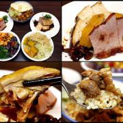 【板橋雞肉便當】春枝雞肉本舖~銀白珍珠雞、壺底醬油雞、黃金文昌雞,懶得煮闔家歡半雞外帶套餐!