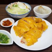 [板橋雞肉便當] 春枝雞肉本舖- 超強雞肉飯 x燒雞切盤/ 環狀線美食推薦/ 板橋美食推薦/ 板橋便當