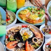 【台中食記】東海人氣平價義大利麵早午餐學士分店,鄰近中國醫。適合團體聚餐,寵物友善餐廳。