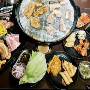 員林韓式料理 豬對有韓式烤肉吃到飽솥뚜껑구이火烤兩吃平日中午只要299元,烤肉、火鍋、韓式料理開心滿足大口享用 壽星優惠  맛있어요