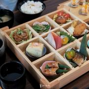 敘敘食光|台中北區日本料理|預定才吃得到的九宮格日式料理,生魚片丼飯食材新鮮、醋飯也是Q彈好吃!近中山堂、中國醫美食