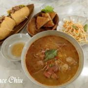 越亮 Only Pho You 微風北車店 (台北車站二樓餐廳)