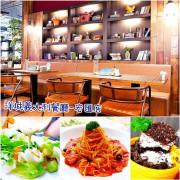 | 食記 | 洋城義大利餐廳-宏匯店.家庭聚會最佳首選.多種超值套餐.新莊宏匯廣場