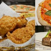 【林口披薩吃到飽】AlwaysPizza 359元披薩、炸雞吃到飽 │台北美食│林口美食│聚餐餐廳推薦 ❤跟著Livia享受人生❤