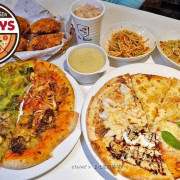 吃。新北林口《Always Pizza》披薩炸雞吃到飽只要359起,還可以搭配排餐享用喔。林口披薩吃到飽推薦