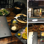 (忠孝敦化)東區新開幕日式餐酒館!空間寬敞舒適、服務親切熱情、餐點美味有特色-獅旨