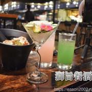 台北東區美食推薦。#獅旨餐酒館。逛街後的約會聖地,用餐氣氛佳,上流的服務品質。鎖住食材原始風味,透過創意巧思結合出的日式料理