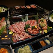燒肉smile - 凌晨四點還吃的到燒肉 ! 主打個人套餐,多款頂級肉品、海鮮任你挑 ! 台北永春美食推薦