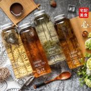 【宅配美食】心茶|2020 冷泡茶推薦!從心出發的台灣茶,隨時隨地輕鬆喝好茶!