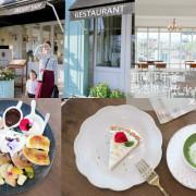 宜蘭美食下午茶//瑪德琳 Café de Madeleine//歐式古典建築彷彿置身在歐洲,來個歐風下午茶吧!--宜蘭礁溪鄉