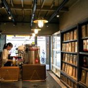 保生堂漢方咖啡館 - 武德宮發源地,中藥行百年古厝 - 卡琳。摸魚兒趣