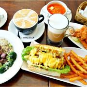 【公館咖啡廳】Cafe Bastille 台大/公館捷運站~CP值超高的巷弄美食,早午餐、燉飯、義大利麵、飲料、甜點通通都有