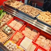 徐家鹹酥雞  台中西屯路宵夜,大推薦蛋餅皮、炸皮蛋、回到家還會澎澎的百頁豆腐、刷醬豆包 Nini and Blue 玩樂食記