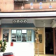 內壢新開張小吃店-小巷子清燉牛肉麵-乾淨清爽˙價廉物美(打卡送小菜)