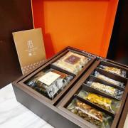 台灣首富指定伴手禮|無二|台灣古早味的養生感,你吃得到!