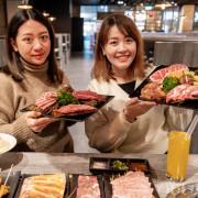 邊吃燒肉還可以邊唱歌!燒肉吃到最便宜只要499元,新竹平價燒烤吃到飽推薦長島燒肉吧 - ㄚ綾綾單眼皮大眼睛