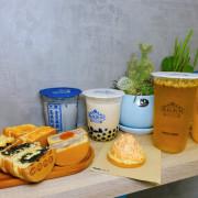 [食記] 新竹新豐 - 馬祖新村 龍蝦車輪餅帶有芥末香氣創新鹹口味 黑芝麻牛奶香氣濃郁 桂花青茶高雅清香滿滿桂花