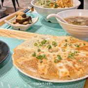 墨竹亭燃麵本家    麵食控不可錯過!新竹知名的文青麵店來台中啦!