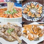 【馬祖-東引美食】泰利食堂.魚自己釣.菜自己種.連豬都自己養.到假碉堡裡吃真東引再地料理