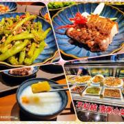 [食]台北 ATT 4 FUN 吃清粥小菜 也可以很時尚 賞101絕佳美景 地瓜粥一人45元吃到飽飽 不糾結清粥小菜
