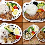 【北投健康便當】Go kitchen 來廚房~以地中海飲食為出發點,配合亞洲人飲食習慣做調整,健康美味兼具的餐盒!