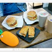 [台南食記] 玏食~善化早午餐推薦!手作漢堡排、經典豆乳雞排、花生肉鬆燒肉蛋焦糖吐司!也有義大利麵、燉飯、咖哩飯!