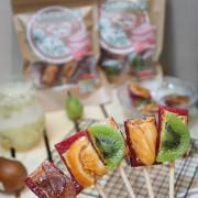 PU滿-水果起司肉乾你們吃過嗎!!!