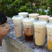 二口旅茶-奶霜系列茶品~使用綠山農場鮮奶油打成綿密奶霜與優質茶品完美結合