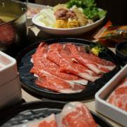 有之和牛 - 高品質A5和牛吃到飽,蔬食、冰淇淋肉丸自助吧,必吃麻辣和牛黑咖哩飯,台北永春美食推薦
