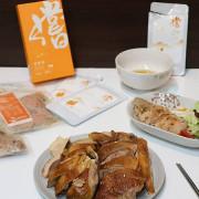 嘉竹商行-玉米雞專賣 雞胸、滴雞精、甘蔗雞