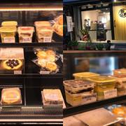 (行天宮)IG狂推!巷弄內的甜點工作坊 芋頭甜點超濃郁-M.M Dessert Studio(麥貳工作室)