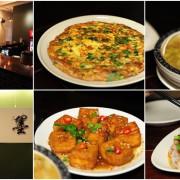 新竹墨簡單料理。隱藏版巷弄裡的特色餐館居酒屋