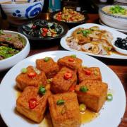 [食記] 新竹東區-墨簡單料理 居酒屋(晚上時段) 必點老皮嫩肉豆腐香開胃酸  微微的電流花椒川味椒麻雞 隱藏在巷弄裡的美味台式居酒屋