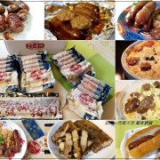 [冷凍香腸宅配推薦]27號香腸~四種不同口味香腸(原味/蒜味/辣味/黑胡椒口味)+鹹豬肉讓大家爽爽吃/煎炸後單吃或是用來料理都超美味/中秋烤肉必備食材/料理食譜分享