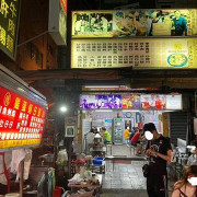 中華路陳四十年老店 台中美食 🏵 李安 & 林佳龍都來吃! 🏵