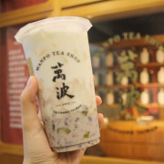 【樹林飲料店外送】萬波島嶼紅茶樹林店 紅豆粉罐鮮奶好喝推薦