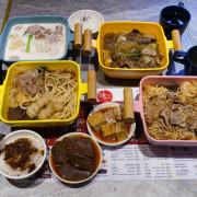 1+1鍋物辣MINI,台北京站麻辣小火鍋,超彭湃台北麻辣個人小火鍋