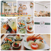 築路JULU~「築路JULU 手作定食」新竹日式料理定食餐廳/精緻小菜展特色文青打卡好去處,一個人也可以這麼享受自在的用餐