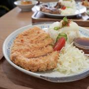 【新竹定食餐廳】築路 JULU 手作日式料理、享用豐盛的一餐 | 廢人老P (旅行廢人·走不遠)