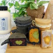 青畑九號豆製所台北忠孝SOGO店,台北東區好吃紅豆餅,忠孝復興甜點推薦