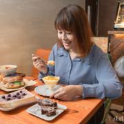辛志平校長故居後巷的低調早午餐店!新竹早午餐是時候,像鮭魚卵啵啵口感的爆爆珠氣泡飲 - ㄚ綾綾單眼皮大眼睛