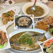 嘉義梅山美食[青海美食城]假日食客爆滿,一桌難求