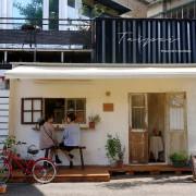 【台北】赤峰街日系文青甜點小店-必吃桂花烏龍提拉米蘇-捷運中山站外帶甜點|陽苔