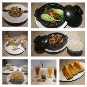 嘉義 - 餐廳推薦 - 橘井 創意料理 與高餐合作的餐廳,結合不同創意的中式餐點