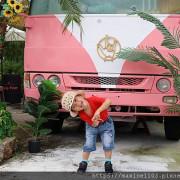 【宜蘭美食景點】Holy Crêpe網美景點--宜蘭最新「夢幻粉色巴士餐車」 @頭城