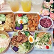 咕蔬搖。台中輕食舒肥餐盒,主食+8種小農時蔬.溏心蛋.紫米飯百元出頭清爽好吃又健康-商妮吃喝遊樂
