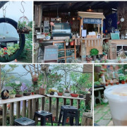 【嘉義奮起湖】清田弄喫茶堂&劉家花園 茶飲與多肉的綠色桃源