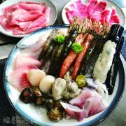 【雲林食記】燃鍋 秘藏鍋物 個人單點鍋物新選擇