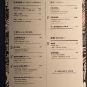 《食記》台北情人節好去處,隱身在巷弄內的低調美味,兩人約會,聚餐的好地方VG Seafood bar